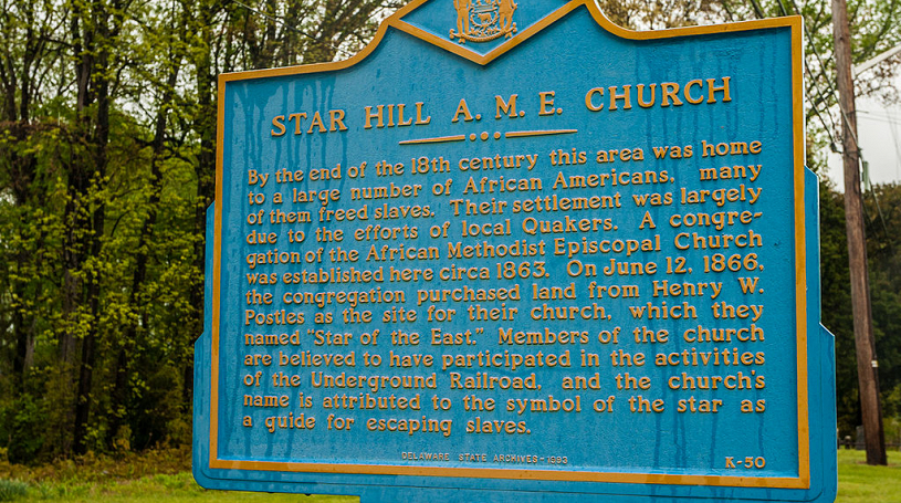 Star Hill Museum/AME Church